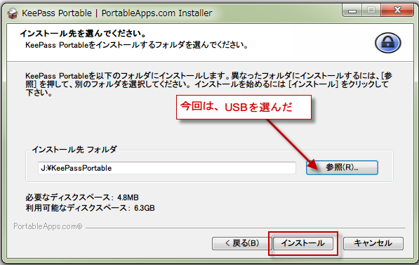 keepass_portable_04.png
