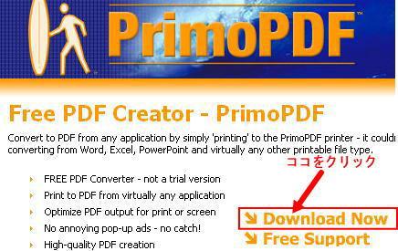 pdf 変換 フリー cutepdf downloda