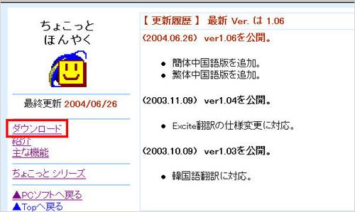 非诚勿扰2里的诗_肹h:hnz - www.iaidaw.com