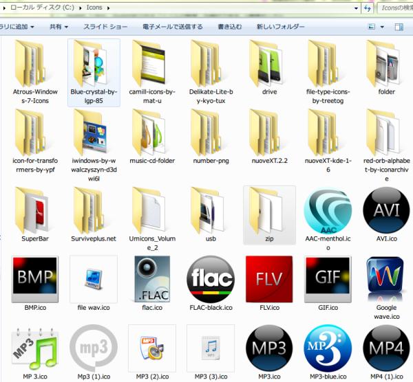 windows10ユーザーは知っておきたいダウンロード …